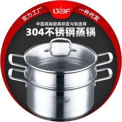Lxbf/lxbf 28 Cm Food Grade 304 ze stali nierdzewnej podwójne warstwy do gotowania na parze ze stali nierdzewnej garnek do zupy szklana pokrywa w Wolnowary od AGD na