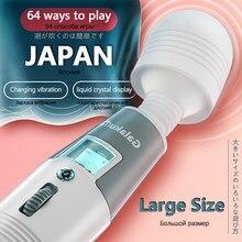 Japão sexo feminino brinquedos grande varinha mágica vibrador g local para mulher clitóris estimulador mulher masturbação massageador de carregamento usb