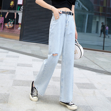 Fashion Boyfriend Jeans Women's High Waist Mom Jea