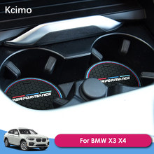 Kcimo 2 pcs Anti-slip Pad for BMW F10 F11 F07 E60 E61 F01 G11 F25 G01 G26 G02 F15 G05 E70 F16 G06 M Car Coasters Cup Holder Mats