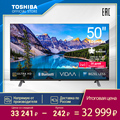 Телевизор 50 дюймов ТВ TOSHIBA 50U5069 4K UHD SmartTV 5055InchTv