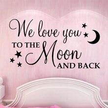 Бесплатная доставка цитата звезда луна настенные художественные