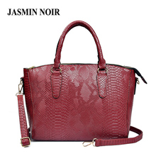 Women Snake PU Leather Handbag Casual Large Top Handle Tote Bag