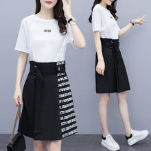 Женская летняя Новинка 2020 тонкая футболка с вышивкой и юбка