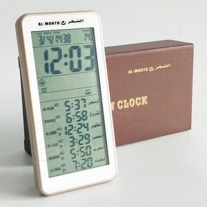 Image 4 - Reloj islámico, oración musulmana, Adhan, reloj de mesa, Azan, con Qibla, dirección, reloj azan
