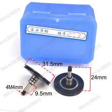 WEDM Ruby Pulley Guide Wheel 077 OD31.5*L24mm for WEDM Wire Cutting Machine