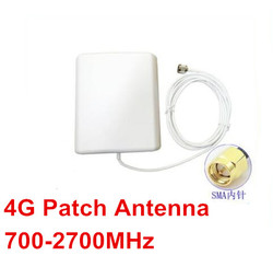4G indoor patch antenna 14dBi LTE SMA panel antenna 700-2700MHz 4G indoor signal high gain antenna