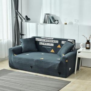 Image 4 - גבוהה אלסטי ספה מכסה לסלון גיאומטרי סדרת למתוח ספת כיסויים L צורת פינת ספה כורסא ספה כיסוי