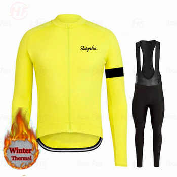 Conjunto de camisetas de Ciclismo profesional de lana térmica, Maillot para bicicleta...