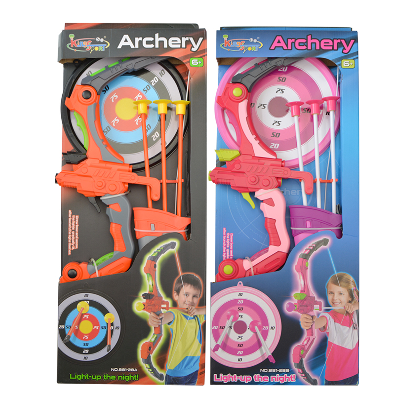 1 set Kids Archery Bow And Arrow Set Safe Shooting Hunting Game for Garden Park Fun Toxophily Children Kids Toys Gift in Bow Arrow from Sports Entertainment