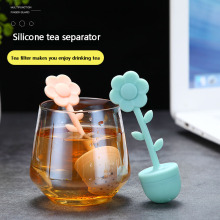 KEMORELA Kitchen utensils tea infuser food-grade silica gel strainer sunflower shaped brewing cooker