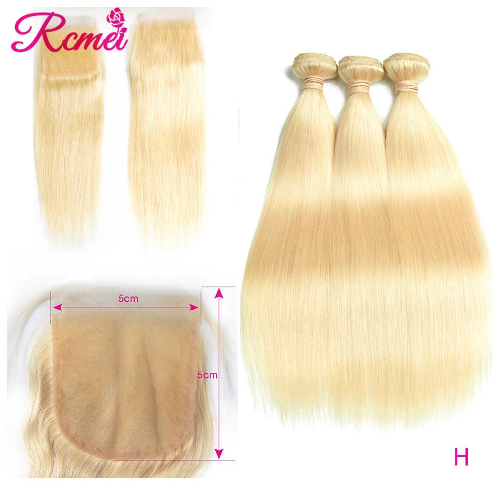 613 Honey Blonde Bundle With 5x5 Lace Closure Brazilian Straight Remy Human Hair 28 30 32 Inch 3 Bundles With 613 Closure