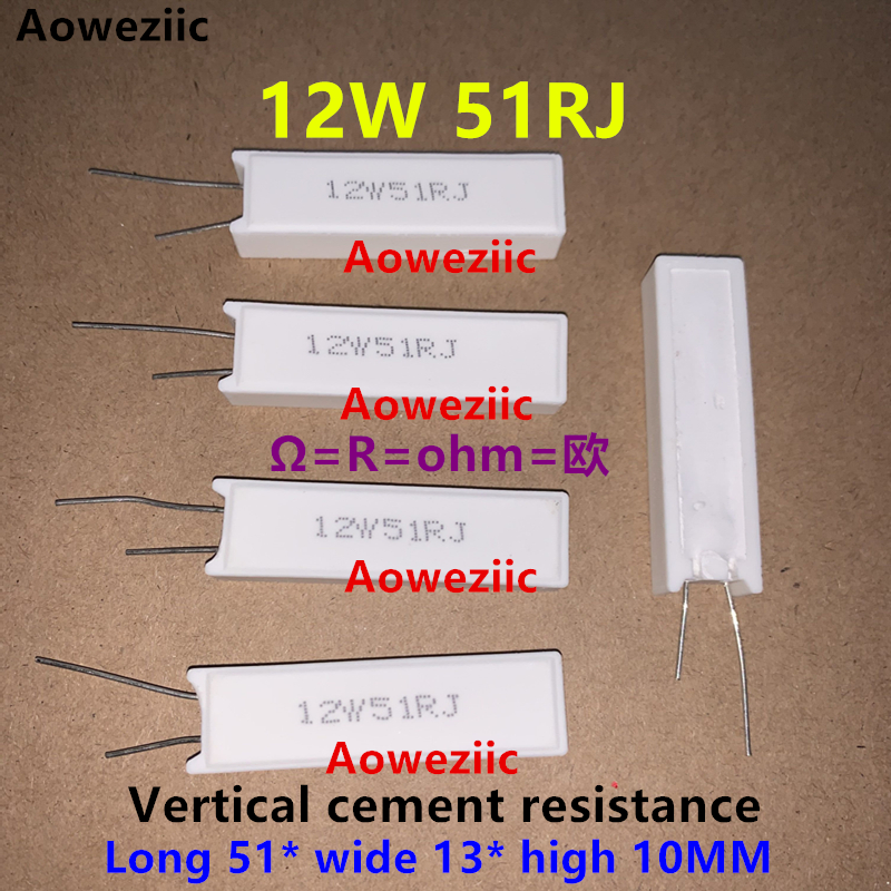 Power Resistance Ceramic 12W51R Cement Resistor 12W 51ohm 12W51RJ 12W 51RJ 12W 51R 12W51ohm 12W51 Ohm 5% Vertical Resistor