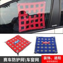 Автомобильная универсальная декоративная защитная сетка для окна универсальная гоночная Автомобильная Солнцезащитная шторка сетчатая спортивная гоночная Автомобильная защитная сетка мульти-colo