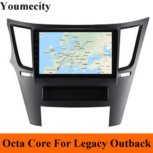 ¡Youmecity! octa Core Android 9,0 coche Dvd Gps Player para Subaru Outback Legacy Outback 2009-2014 coche Radio Video de Audio estéreo navegación(China)