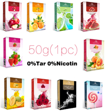 USA Import Shisha Hookah Tobacco Fruity Flavor Free Tar Nicotine Hookah Accessories