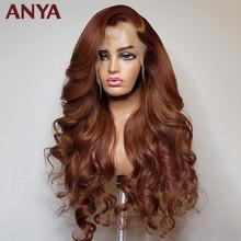 Ане парик шоколадного цвета Синтетические волосы на кружеве парик предварительно выщипанные волосы волнистые человеческие волосы парик и...