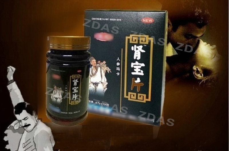 ginseng maca tablet anti-aging promoting energy increase male sperm semen healthy Vitamins benefiting treatment of prostatitis 1