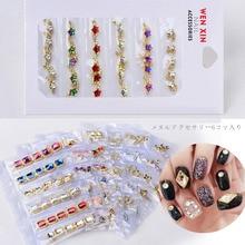 30pcs Nail Rhinestone Alloy jewelry alien Crystals Manicure Nails Art Decoration 6 Grid Jewelry Accessories