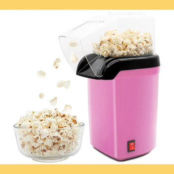 Kitchen Accessories Household Children's Automatic Popcorn Machine Pink Mini Small Corn Popcorn Machine Kitchen Gadgets#g30 1