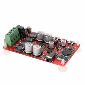 TDA7492P 50W+50W Bluetooth Power Amplifier Board CSR4.0 Wireless Digital Audio receiving Receiver Amplifier Board