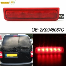 Tylne światło hamowania dla VW Caddy 2KA 2KH 2CA 2CH 2004 2015 III Box Estate Tail Stop żarówki OE odpowiednik 2K0945087A 2K0945087C