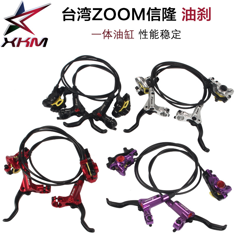 New Style Nobutaka <font><b>HB875</b></font> Mountain Bike Hydraulic Brake Level Disc Brakes Ultra-395/447 Oil Disc image