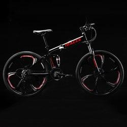 Składany rower górski 26 Cal 6 nóż prędkość koła podwójna amortyzacja Off Road dorosły rower studencki w Rower od Sport i rozrywka na