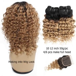 Image 5 - モーグル髪 4 バンドルと閉鎖ディープ波バンドル 50 グラム/ピースブラジル非レミー人毛ナチュラルカラーブラウンオンブル蜂蜜ブロンド