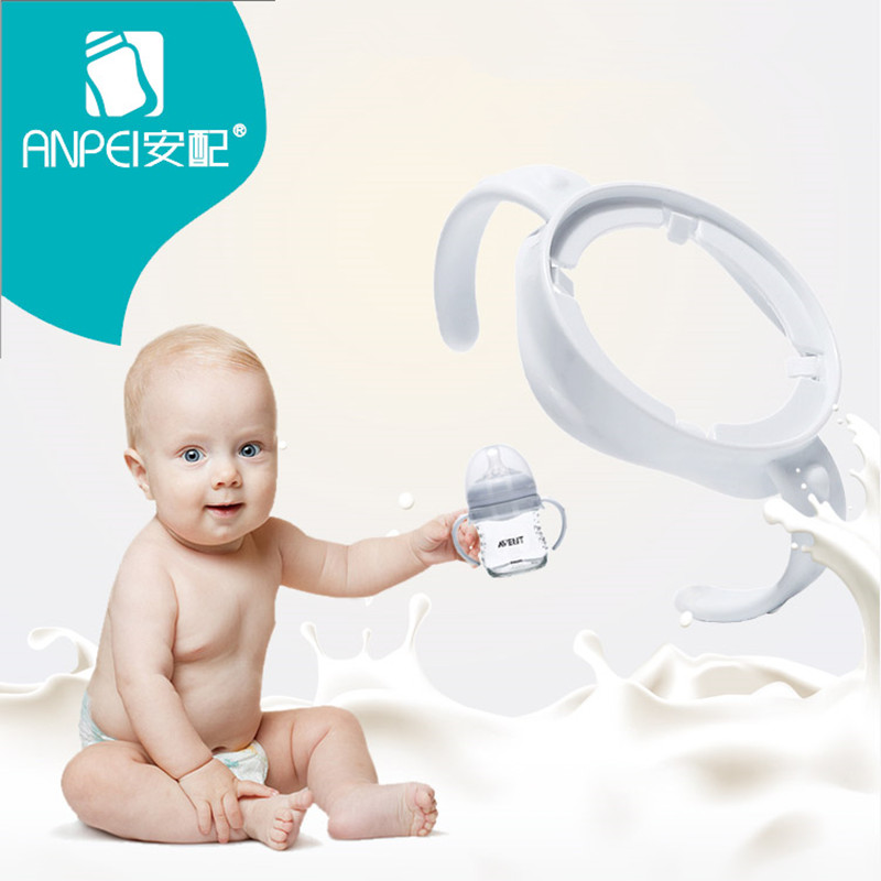 Suitable for AVENT wide-bore glass bottle handle natural native plastic handle accessories 5