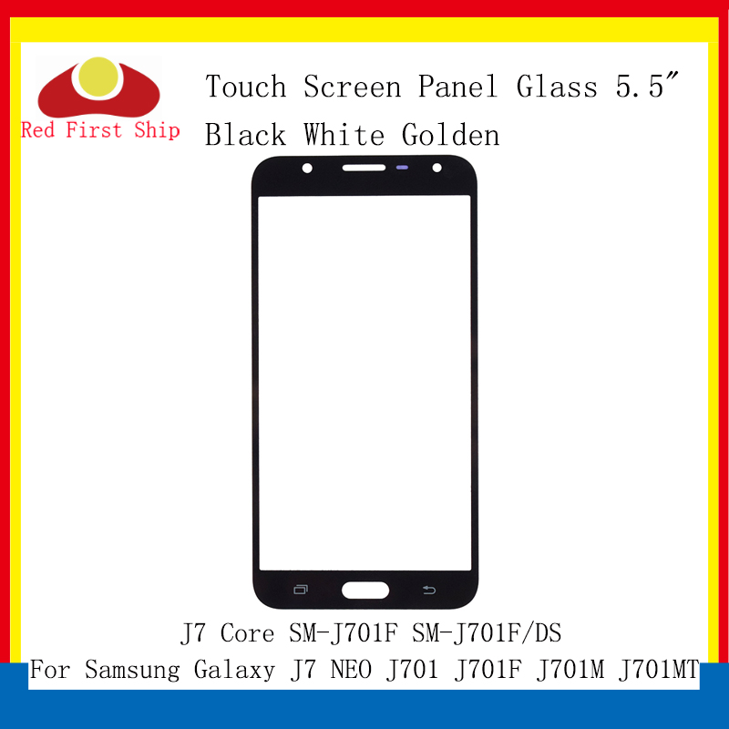 10Pcs lot Touch Screen For Samsung Galaxy J7 NEO J701 J701F J701M J701MT Touch Panel Front Outer Lens J7 Core SM J701F LCD Glass in Mobile Phone Touch Panel from Cellphones Telecommunications