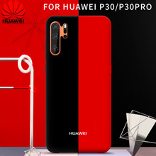 Huawei P30 Pro Case Soft Liquid Silicon Cover Huawei P30 P20 Mate 10 20 PRo Mate 20 X P Smart 2019 Nova4 Matte Shockproof Case(China)