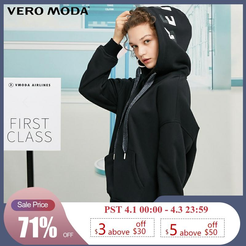 Vero Moda New Arrivals Ins Style Solid Comfortable Hooded Sweatshirt | 319433506