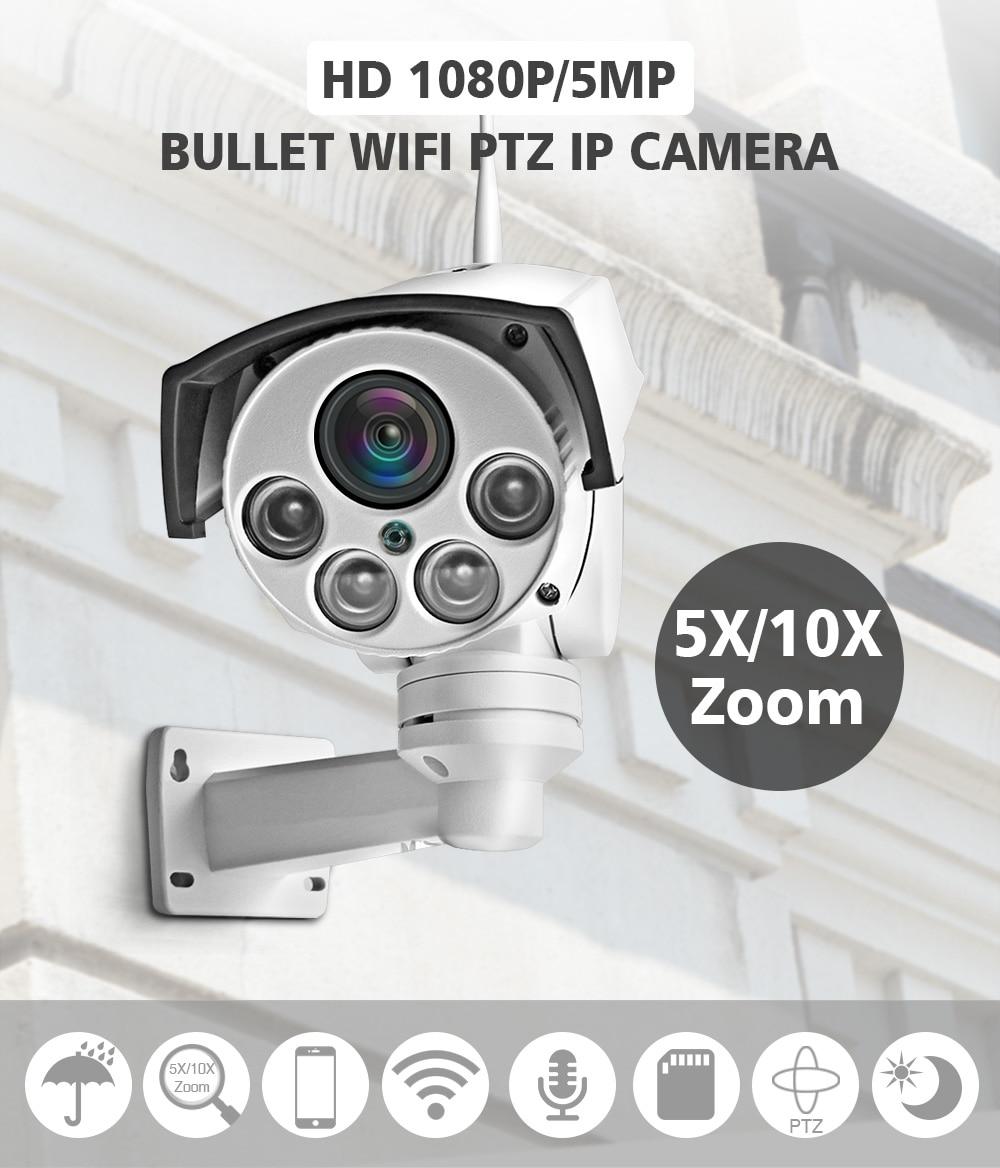 WIFI IP Camera  (1)