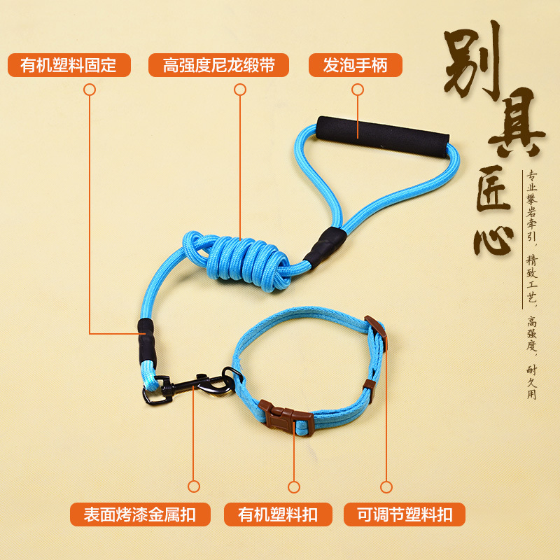 Rock Climbing Rope Three-piece Set Hand Holding Rope Chest Pet Dog Traction Suspender Strap Dog Unscalable Rope Collar Traction