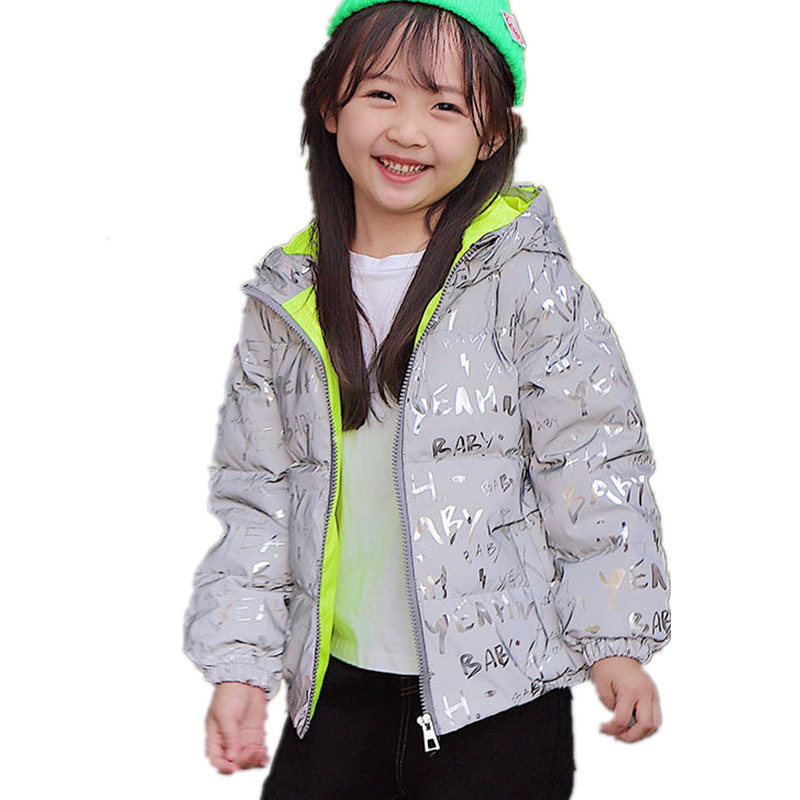 Winter New Fashion Reflective Kids Jackets for Boys Girl Children  Down Thick Hooded Warm Heavy Night Wear Outwear 1