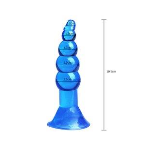 Image 2 - นุ่มลูกปัด Anal plug ดูดถ้วย Anus เพศของเล่นสำหรับผู้หญิง Masturbator ซิลิโคนปลั๊กคู่ชายเกย์ masturbator