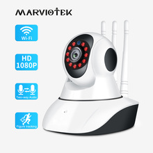 720P 1080P IP Camera Wifi Night Vision Video Surveillance Camera Home Security Plug And Play PTZ Auto Tracking IP Camera WIFI IR