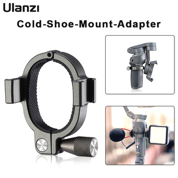 Ulanzi Osmo Mobile 3 Cold Shoe Mount Adapter Microphone Stand Mount Mic Adapter for Dji Osmo Mobile 3 Accessories triple hot shoe mount adapter microphone extension bar for zhiyun smooth 4 dji osmo pocket gimbal accessories