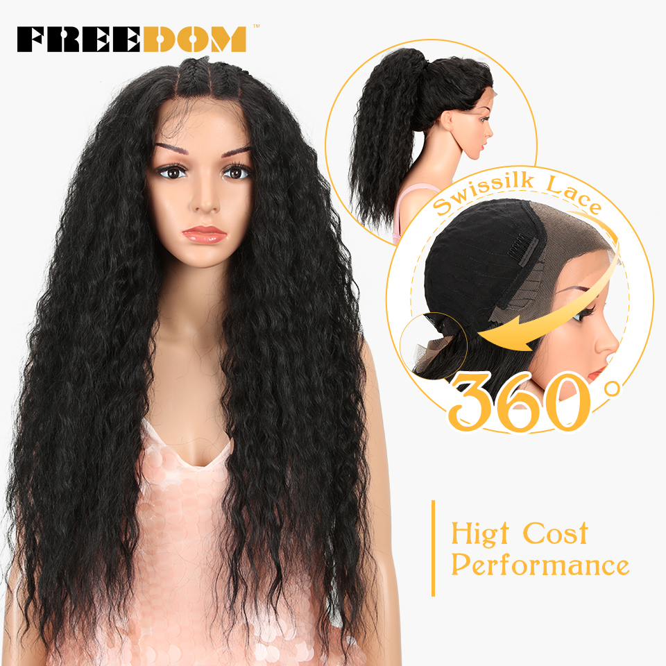 FREEDOM Curly Lace Front Wig Synthetic 360 Frontal Ombre Ponytail For Black Women Heat Resistant American Fashion