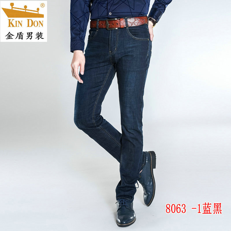 Summer New Style Kin Don MEN'S Denim Trousers Men Straight-Cut Jeans Kd-8063-1