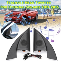 triangle head tweeter speakers car tweeter audio trumpet speakers tweeter with wire Speakers For kia RIO 2017 K2