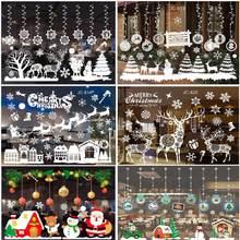 Стикер на стену с изображением рождественской елки и окна, Рождественский Декор для дома, рождественский подарок, 2020, новогодний орнамент, Р...