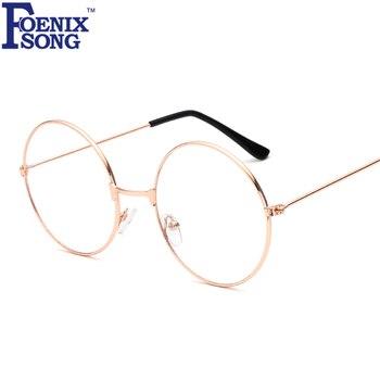 FOENIXSONG, Gafas De Lectura para hombres y mujeres, Gafas De Lectura nuevas,...