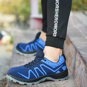 Image 4 - Suadeex サバイバル安全靴鋼つま先鋼スニーカー抗スリップ抗スマッシング作業男性作業ブーツ快適な産業靴