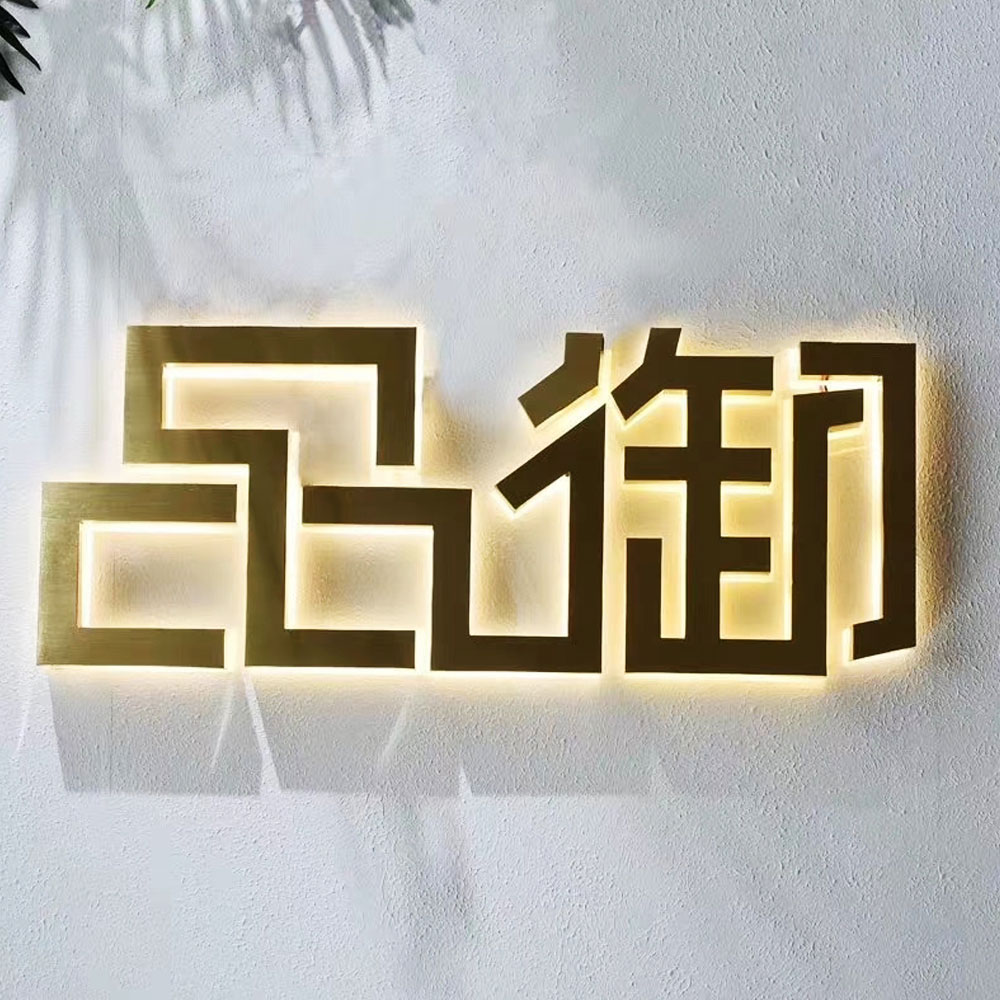 Wholesale Freely Customizable Golden Stainless Steel Backlit Led Letter Sign Acrylic Back For Shop Sign