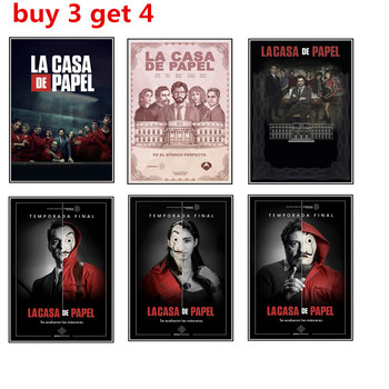 La casa de papel poster White copper paper printing home decoration painting Movie Poster Wall Sticker buy 3 get 4 image