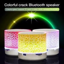 Беспроводной Bluetooth красочный светильник маленькая трещина звук динамик аудио мобильный телефон мини сабвуфер Поддержка TF карты/U диск/AUX
