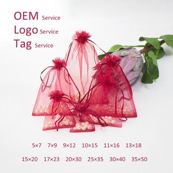 100pcs lot tps51117pwr 100Pcs Wedding Candy Gift Bags Lip Stick Cosmetic Wig Chocalate Packing Pouch 5X7 7X9 9X12 10X15 100pcs/Lot Can Customized LOGO