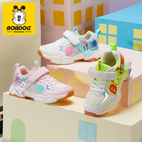 BOBDOG house children's shoes Korean fashion mesh breathable casual shoes non slip soft bottom sneakers BJ2154